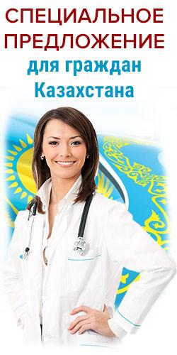 Доктор Мамолог