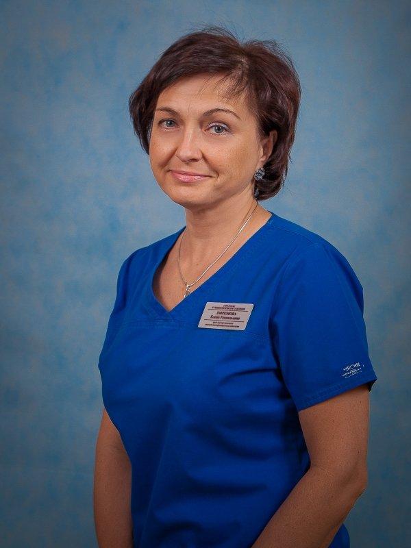Ефремова Елена Геннадьевна