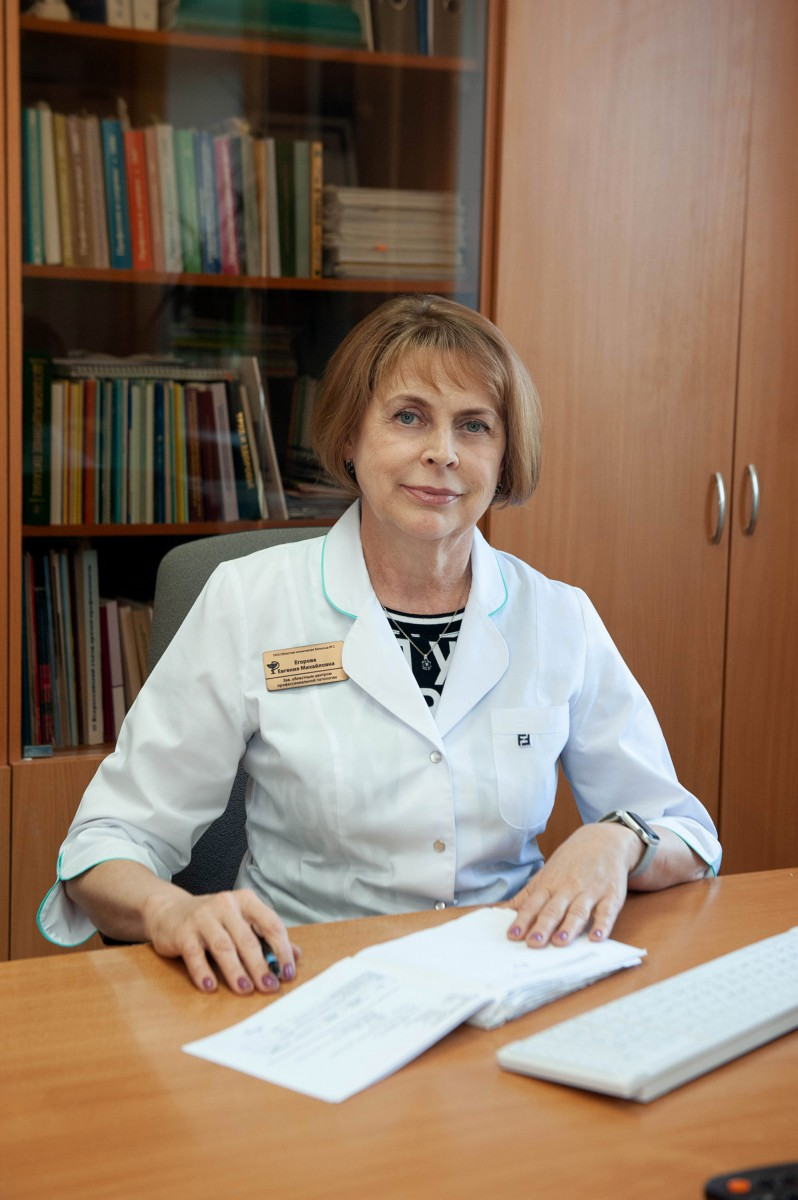 Егорова Евгения Михайловна