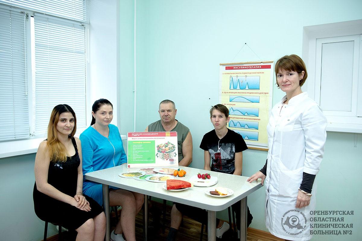 Школа диабета занятие фото 1
