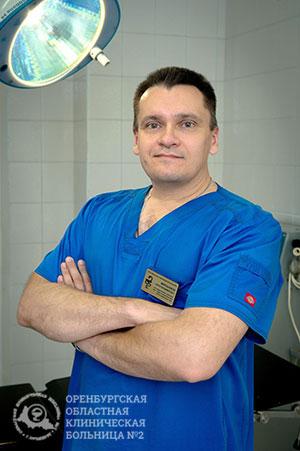 Врач хирург высшей категории доктор медицинских наук Мирошников Сергей Владимирович