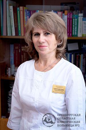 Врач аллерголог, иммунолог Сапугальцева Галина Ивановна