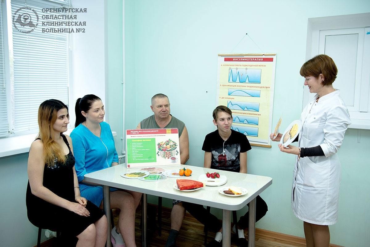 Школа диабета занятие фото 4
