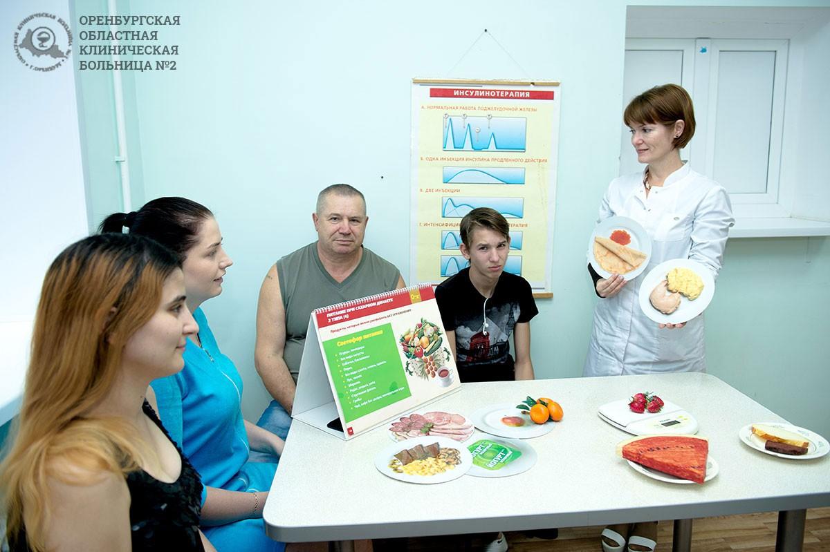 Школа диабета занятие фото 6